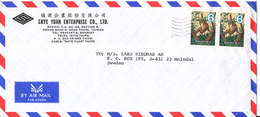 Taiwan Air Mail Cover Sent To Sweden Topic Stamps - 1945-... Republic Of China