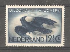 Netherlands 1938,Airmail,Sc C11,VF MLH*OG - Airmail