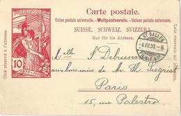 PK 32 UPU  St.Gallen - Paris          1900 - Stamped Stationery