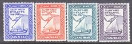 ZANZIBAR  218-21  ** - Zanzibar (...-1963)