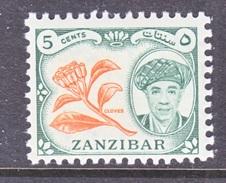 ZANZIBAR  264  ** - Zanzibar (...-1963)