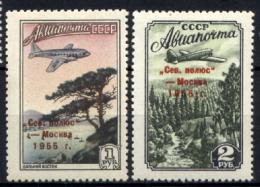 Russia 1955 Unif. A102/03 **/MNH VF - Ongebruikt
