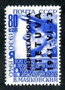 W5090  Lettland Occ.   Michel #9** ( Cat 25.€ ) Offers Welcome - Besetzungen 1938-45