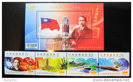 2011 100th Rep China Stamps & S/s Sun Yat-sen SYS Flag Agriculture Banana Pineapple Ship Plane Freeway Train High Tech - Agriculture