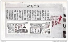 Hong Kong 2011 Xinhai Revolution Stamp S/s Newspaper Sun Yat-sen Famous Book College School - Unused Stamps