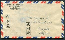1960 Taiwan Catholique Mission Airmail Cover Taipei - Bruxelles, Belgium - 1945-... República De China