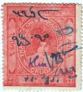 INDIA CHUDA PRINCELY STATE 1-ANNA REVENUE STAMP 1930-43 GOOD/USED - Inde