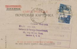 UDSSR Alte Karte Nach England -Bankenpost  ? (  K3461  ) Siehe Foto - Storia Postale