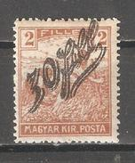 Hungary 1919,Surcharged,Temesvar Issue Serbian Occupation,Sc 9N2,VF MLH*OG - Hungary