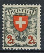 Svizzera 1933 - 34 N. 211A Croce E Scudo, Carta Patinata Goffrata (geriffelt) MLH Cat. € 126 - Nuovi
