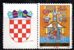 CROAZIA 1992,   N. 146  ***  MNH  Madonna Tersatto - Croazia