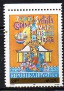 CROAZIA 1991 ,   N. 146  ***  MNH  Madonna Tersatto - Croatie