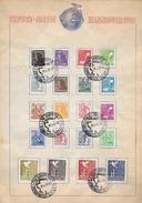 ALLEMAGNE-DEUTSCHLAND 1948 Mi 643-962 SONDERSTEMPEL HANNOVERMESSE - American/British Zone