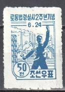 Korea North - 1948 -  Mi.13B Used Gestempelt - Korea (Nord-)