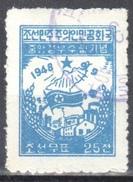 Korea North - 1957 -  Mi.17 NA Used Gestempelt - Korea (Nord-)