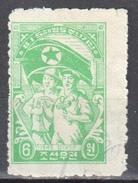 Korea North - 1957 -  Mi.33NA Used Gestempelt - Korea (Nord-)