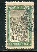 MADAGASCAR- Y&T N°105- Oblitéré - Oblitérés