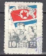 Korea North - 1957 -  Mi.81NA Used Gestempelt - Korea (Nord-)