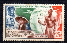 Col3 :  AOF Afrique PA : N° 15 Neuf XX MNH, Cote : 15,00€ - A.O.F. (1934-1959)