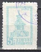 Korea North - 1957 -  Mi.117A Used Gestempelt - Korea (Nord-)