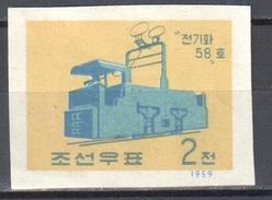 Korea North - 1959 -  Mi.178B- MNH - Korea (Nord-)