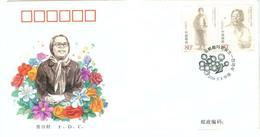 CHINA 2004-3 Ann Birth Comrade Deng Yingchao FDC - 1949 - ... People's Republic