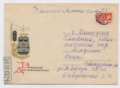 Stationery Used 1968 Mail Cover USSR RUSSIA Railway Train Transport Novokuznetsk - 1923-1991 URSS