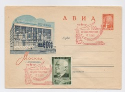 Stationery Used 1962 Cover USSR RUSSIA Architecture Post Office Theater Stage Manage Stalislavsky - 1923-1991 USSR
