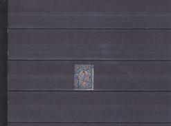 ARMOIRIES/OBLITéRé/ 30 S BLEU ET BISTRE/ N°11 YVERT ET TELLIER 1881 - Gebraucht