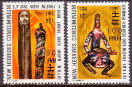NEW HEBRIDES(English Inscr.) 1977 SG Unlisted (but Priced) Mi 455II, 457II Used (local Surcharge) - English Legend