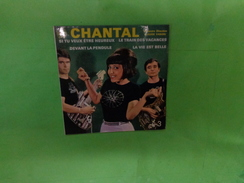 Disque TIERCE PANORAMA -n°3 Chantal - Vinyles