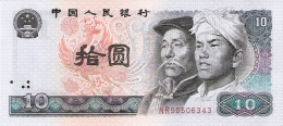 CHINE   10 Yuan   1980   P. 887a   UNC - Chine