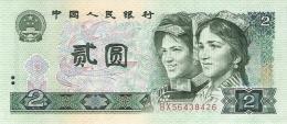 CHINE   2 Yuan   1990   P. 885b   UNC - Chine
