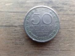 Sri-lanka  50  Cents  1982  Km 135 - Sri Lanka