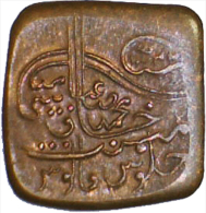 "1924or1925, Indian Princely States, Bahawalpur, British Era, UNC/RB Paisa Coin ""Sir Sadiq Mohammed Khan V"" SEE PHOTOS - Colonies"