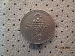 CYPRUS 50 Mils 1963 - Cyprus