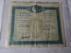 BANQUE D'ATHENES (1951) - Unclassified