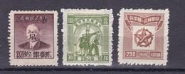 China Volksrepublik Mittel-China - Unused Stamps