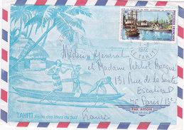 Polynésie Française, Lettre De Papeete De 1972, N° PA 60 ( Poly17/008) - Polynésie Française