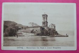 VILLE DE OHRID LAKE. TRAVELLED POSTCARD, MONASTERY SAINT NAUM AND JOVAN VLADIMIR. WITH STAMPS - Macédoine