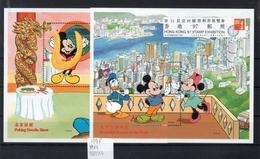 "Grenada  1997 ""Hong Kong '97 ""  (  Yvert  BF - 432/33 -  ) **MNH /  VF - Disney"