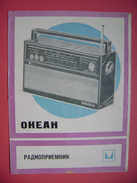 Russia USSR: Manual, Instructions For Use - OKEAN Transistor Radio - 1970 - Literature & Schemes