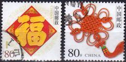 China 2005 + 200.. 2 V Used