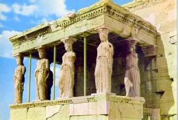 Athens - Acropolis Caryatides - 6 - Formato Grande Non Viaggiata – E1 - Grecia