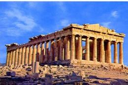 Athens - The Parthenon - 12483 - Formato Grande Non Viaggiata – E1 - Grecia