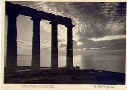 Cape Sounion Sunset Over The Temple Of Poseidon - Formato Grande Non Viaggiata – E1 - Grecia