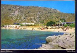 Greece Mykonos - La Spiaggia Psarrou - Formato Grande Viaggiata Mancante Di Affrancatura – E1 - Grecia