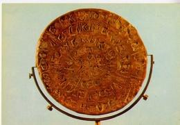 Museo Di Heraclion - El Disco De Faistos - 394 - Formato Grande Non Viaggiata – E1 - Grecia