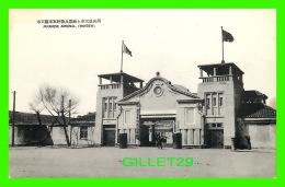 SHENYAND, LIANING, CHINE - JAPANESE ARSENAL (MUKDEN) -  ANIMATED - - Chine