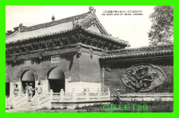 SHENYAND, LIANING, CHINE - THE FRONT GATE OF PEILING (MUKDEN) - ANIMATED - - Chine